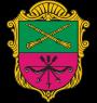 Александровск