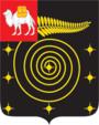 Коркино