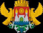 Махачкала