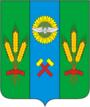 Сальск